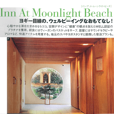 Inn at Moonlight Beach in a Japanese Magazine